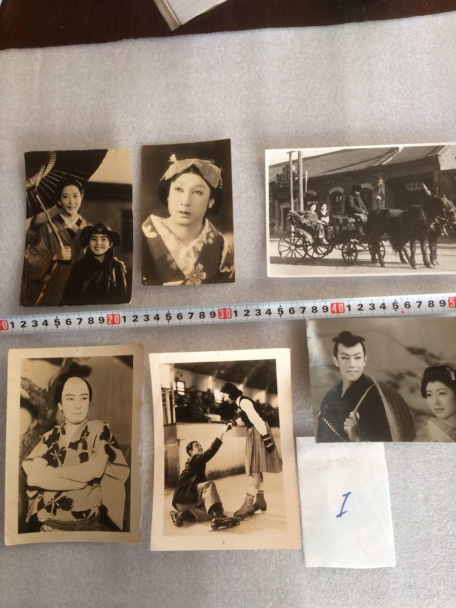 古写真1 昭和レトロ 映画スター 銀幕スター 古いブロマイド 6枚