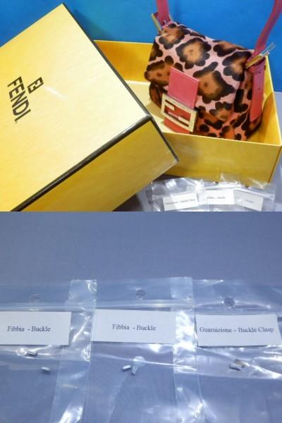 1円 FENDI フェンディ ハラコ レザー ヒョウ柄 ビジュー ハンド ショルダー バッグ 超美品_画像10