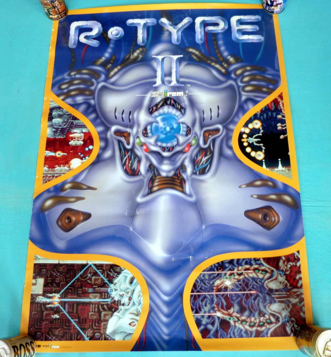 R・TYPE 2 irem  B2 サイズポスター :515mm×730mm 使用品(画びょう跡上部左右2ヵ所あり)