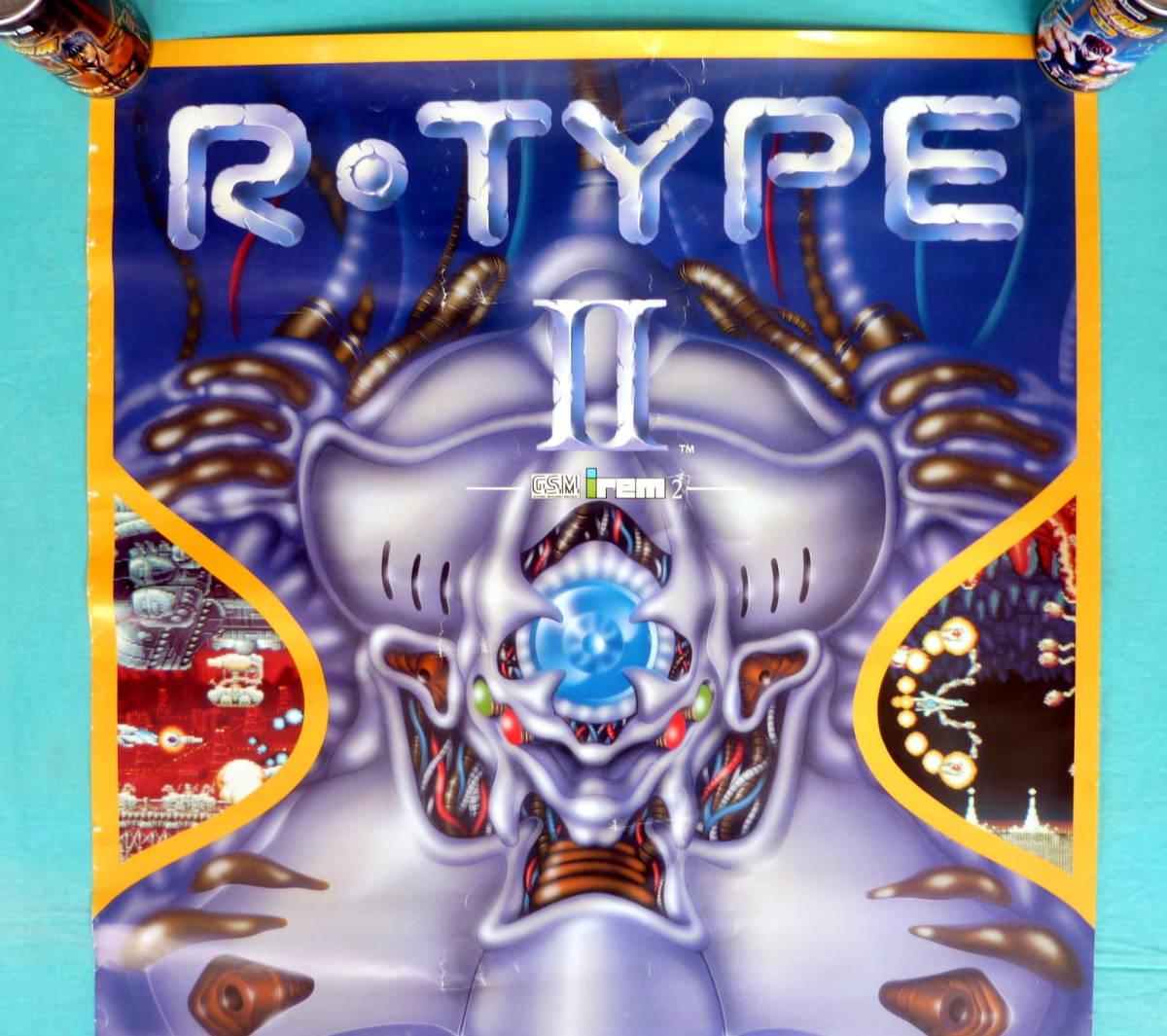 R・TYPE 2 irem  B2 サイズポスター :515mm×730mm 使用品(画びょう跡上部左右2ヵ所あり)_画像4