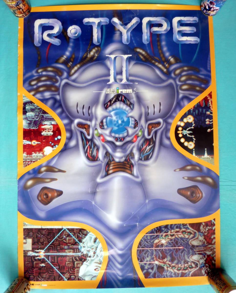 R・TYPE 2 irem  B2 サイズポスター :515mm×730mm 使用品(画びょう跡上部左右2ヵ所あり)_画像2