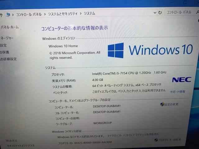 中古美品NEC LAVIE NM550 i5,4G,SSD256G 11.6液晶ブルー _画像4