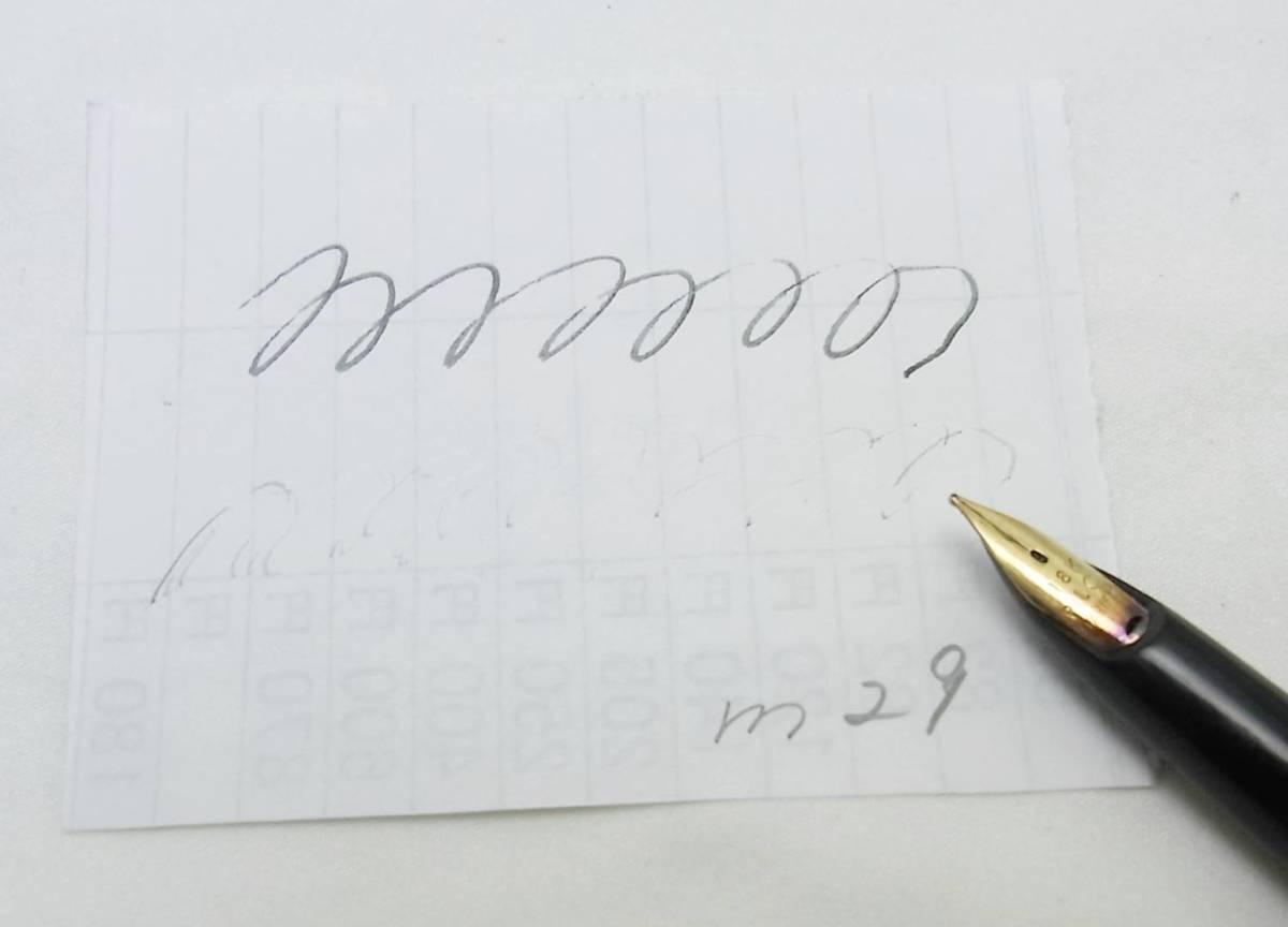 【PILOT】パイロット☆万年筆☆18K☆中古品[管:m29]_画像8
