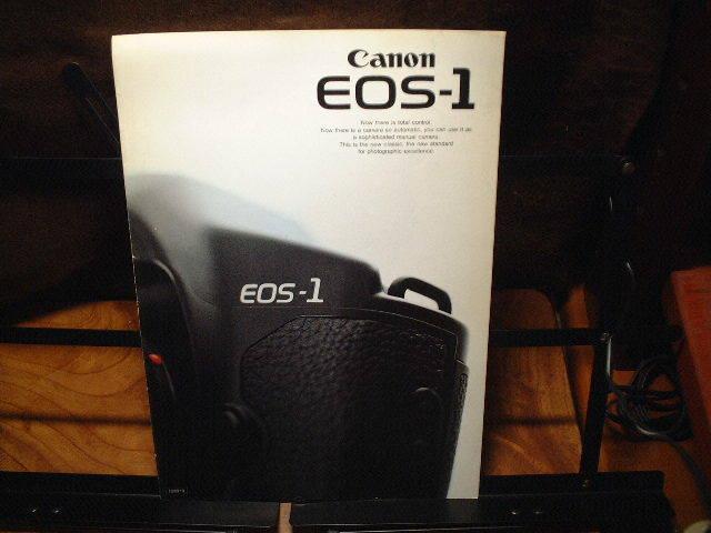 Canon EOS-1 カタログ3点 _画像2
