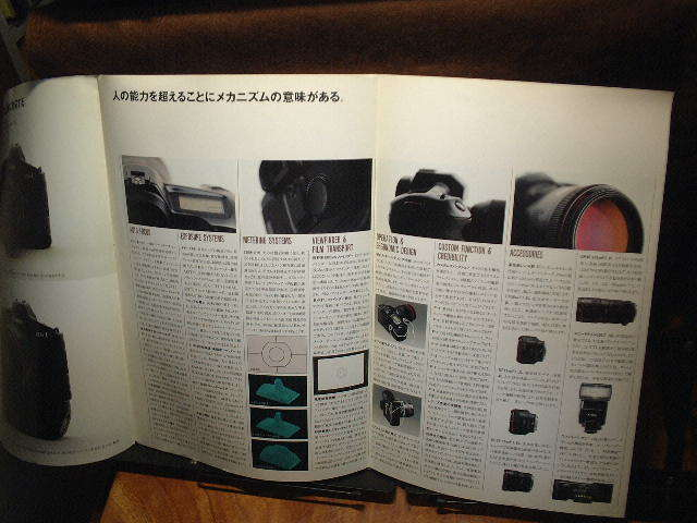 Canon EOS-1 カタログ3点 _画像5
