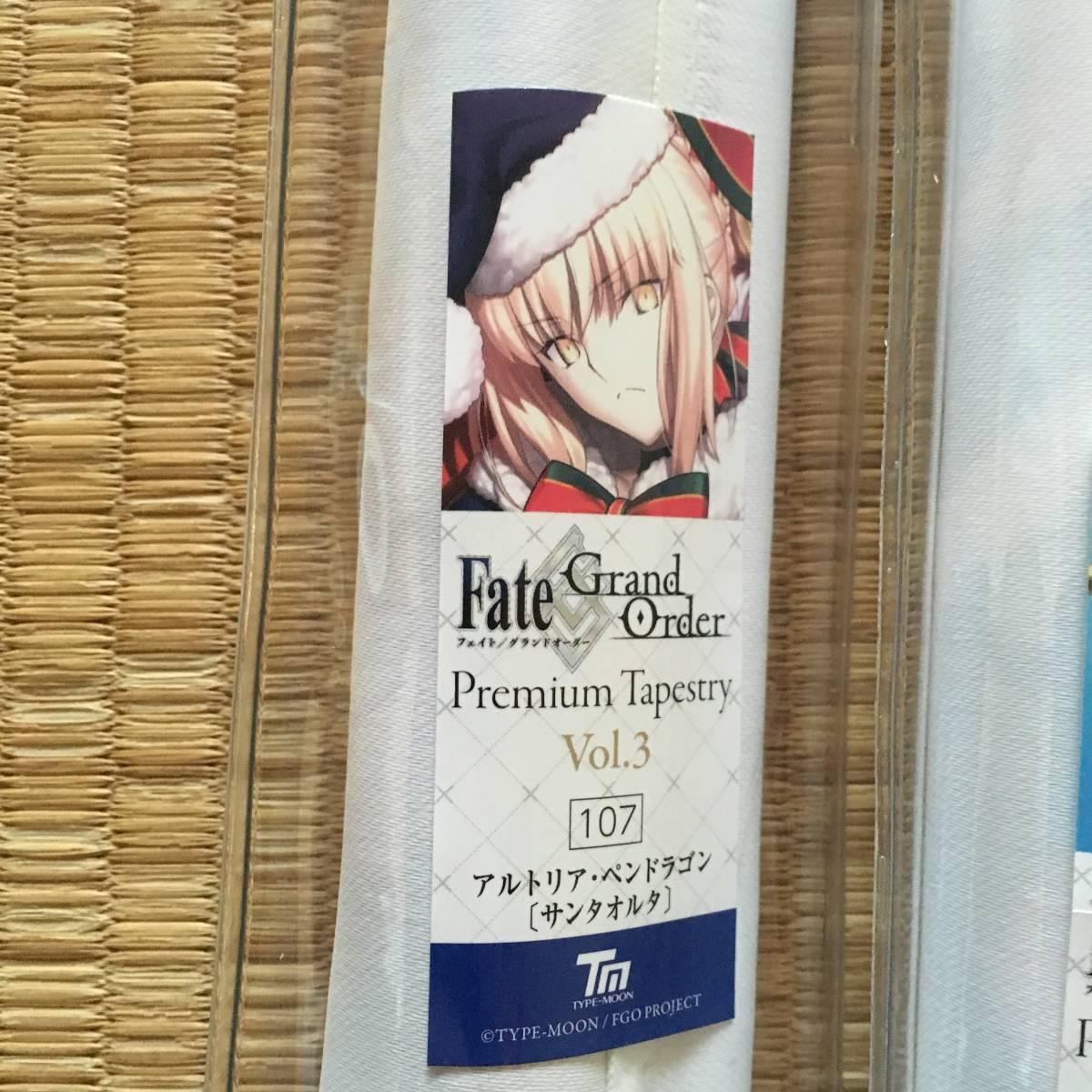 アルトリア・ペンドラゴン[サンタオルタ] Fate/Grand Order Premium Tapestry vol.3 B2タペストリー TYPEMOON 型月 フェイト FGO セイバー_画像2