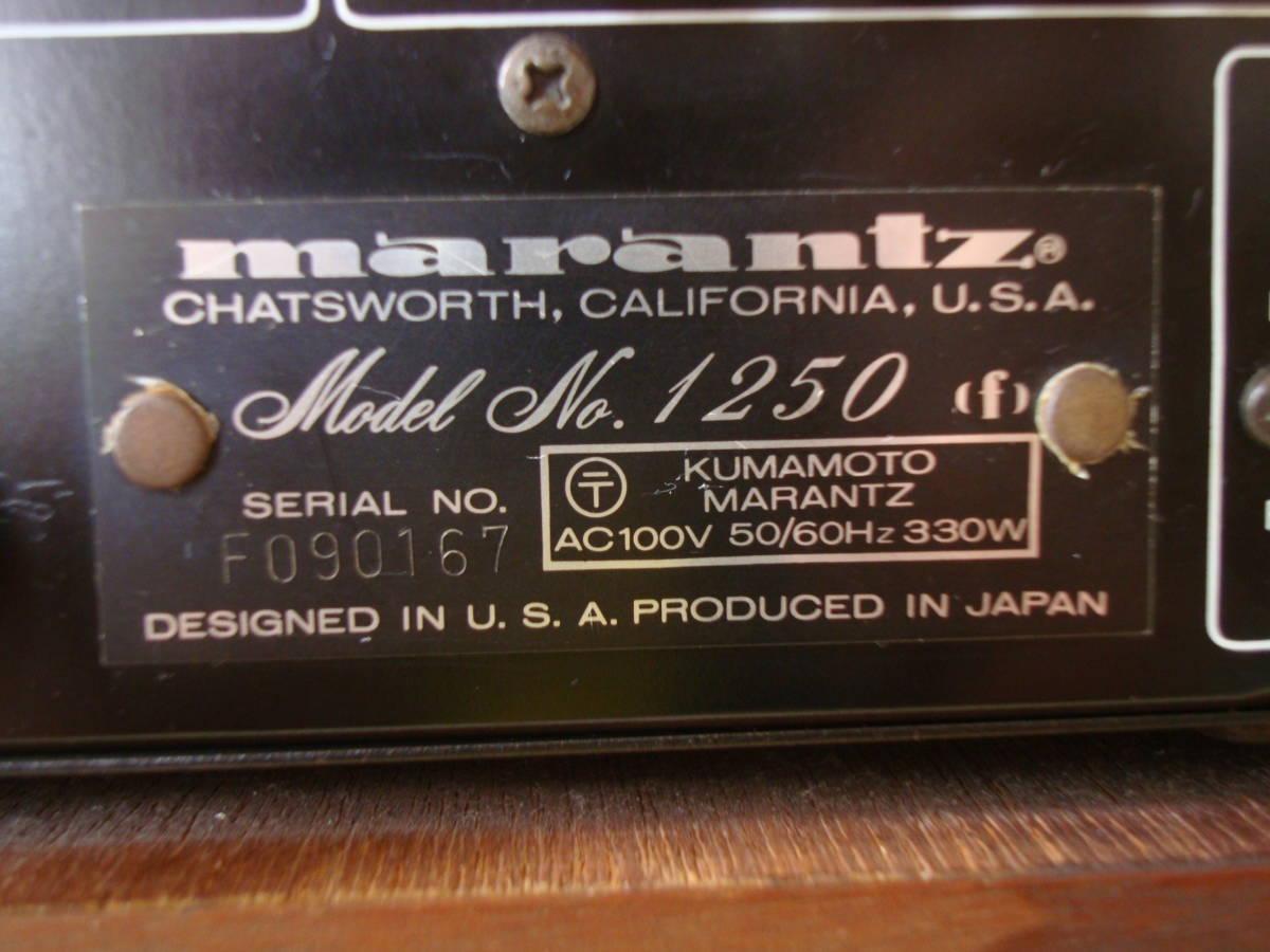 ◆マランツ プリメインアンプ Model 1250 ジャンク Marantz◆ _画像9