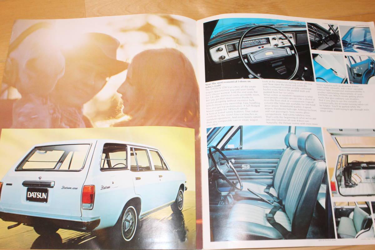 (62)英語のカタログ 7点セット フェアレディ 240Z ブルーバード 1600SSS 510 サニー 1200(検索)旧車 ダットサン DATSUN _画像3