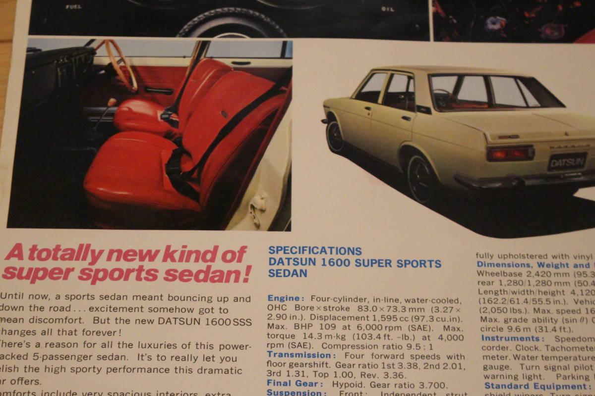 (62)英語のカタログ 7点セット フェアレディ 240Z ブルーバード 1600SSS 510 サニー 1200(検索)旧車 ダットサン DATSUN _画像6