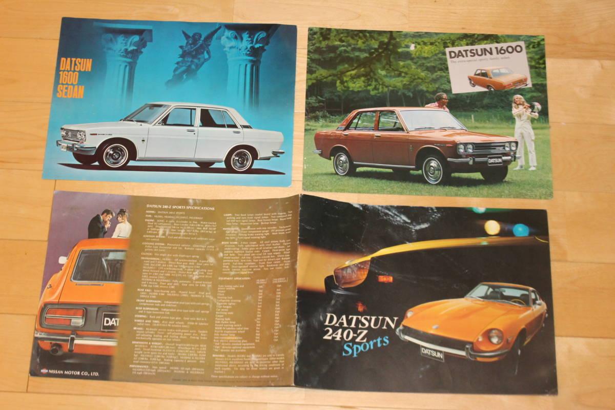 (62)英語のカタログ 7点セット フェアレディ 240Z ブルーバード 1600SSS 510 サニー 1200(検索)旧車 ダットサン DATSUN _画像7