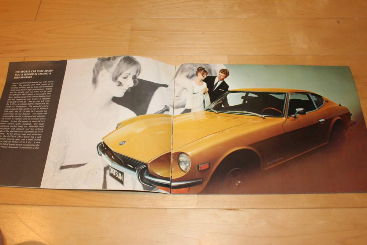 (62)英語のカタログ 7点セット フェアレディ 240Z ブルーバード 1600SSS 510 サニー 1200(検索)旧車 ダットサン DATSUN _画像8