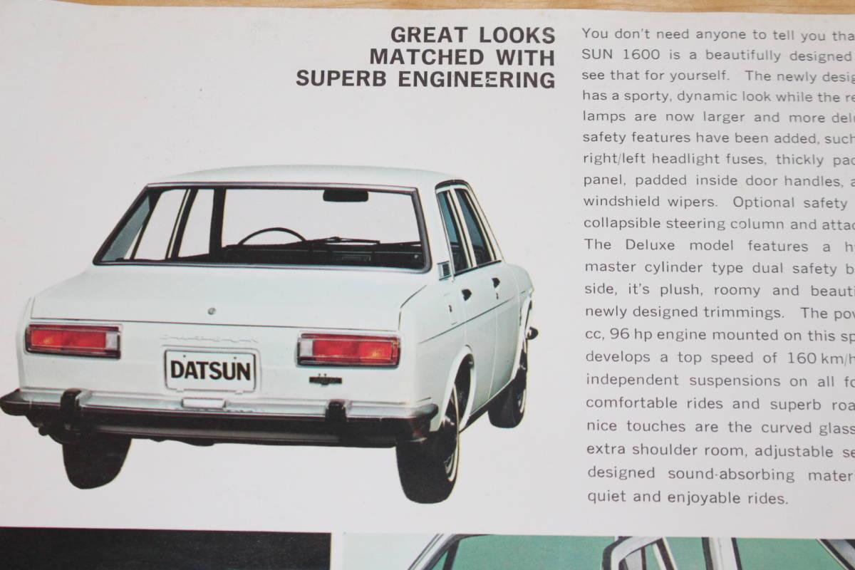 (62)英語のカタログ 7点セット フェアレディ 240Z ブルーバード 1600SSS 510 サニー 1200(検索)旧車 ダットサン DATSUN _画像9