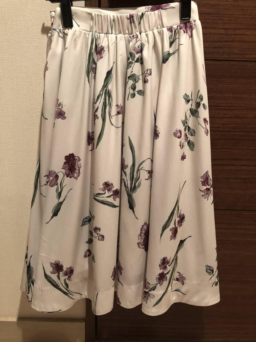 シュープリームララ 花柄フレアスカート アプワイザーリッシェ系☆レディース_画像2
