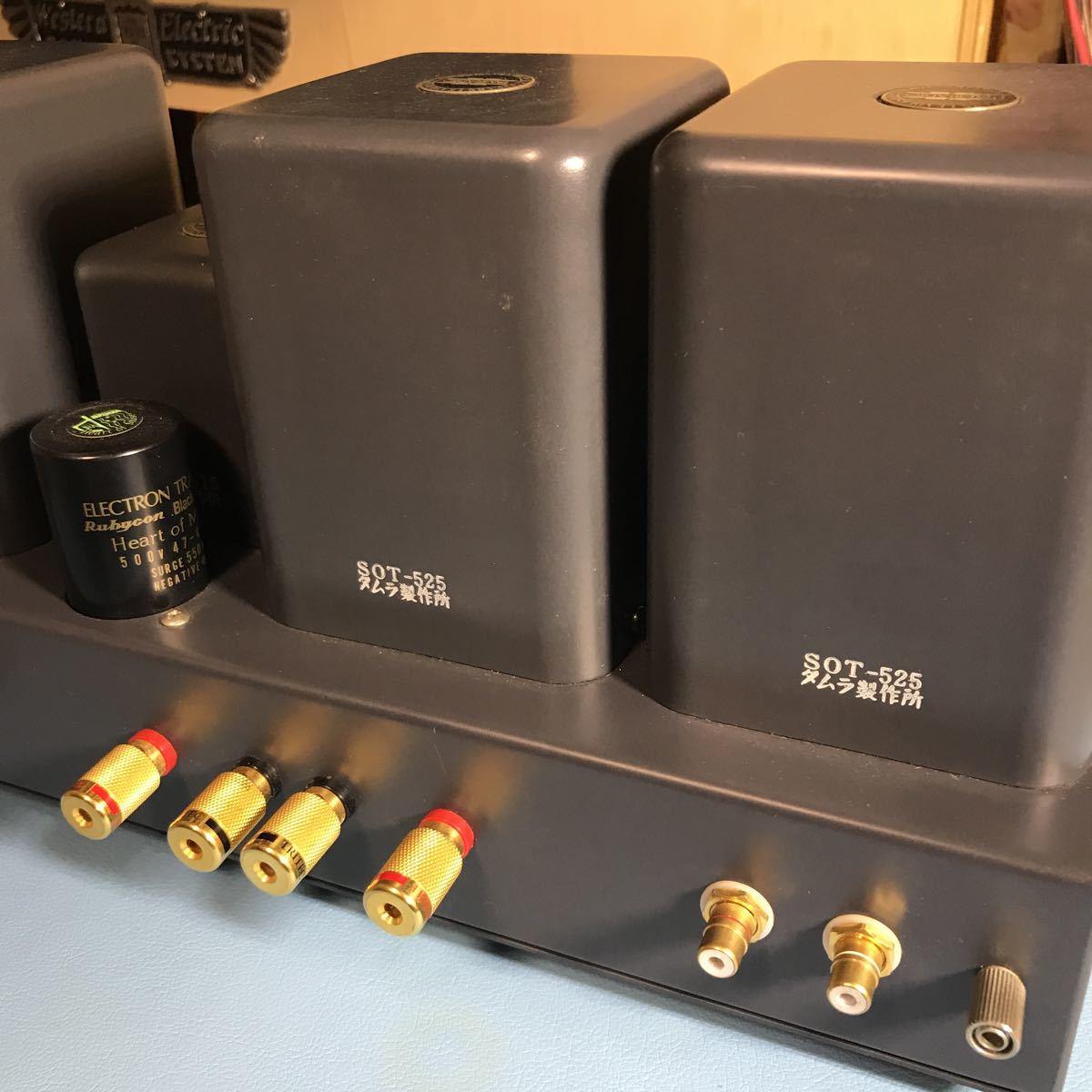(ジャンク品)サン・オーディオ製 真空管アンプ SV-KT88_画像6