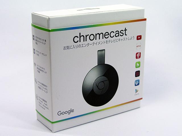 新品 未開封 Google Chromecast グーグル クロームキャスト GA3A00133A16Z01