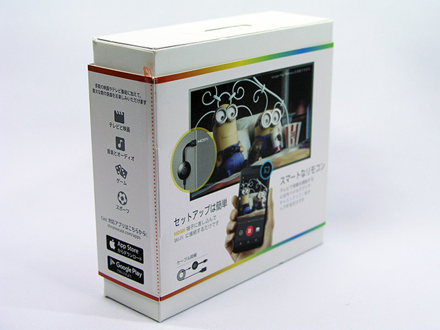 新品 未開封 Google Chromecast グーグル クロームキャスト GA3A00133A16Z01_画像2