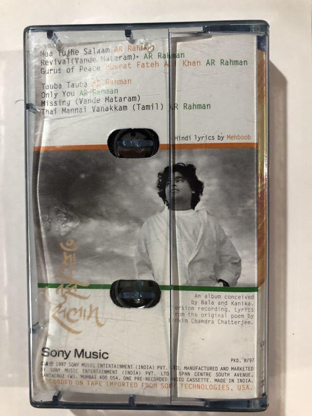 インド 音楽 カセットテープ Ar Rahman Vande Mataram_画像2