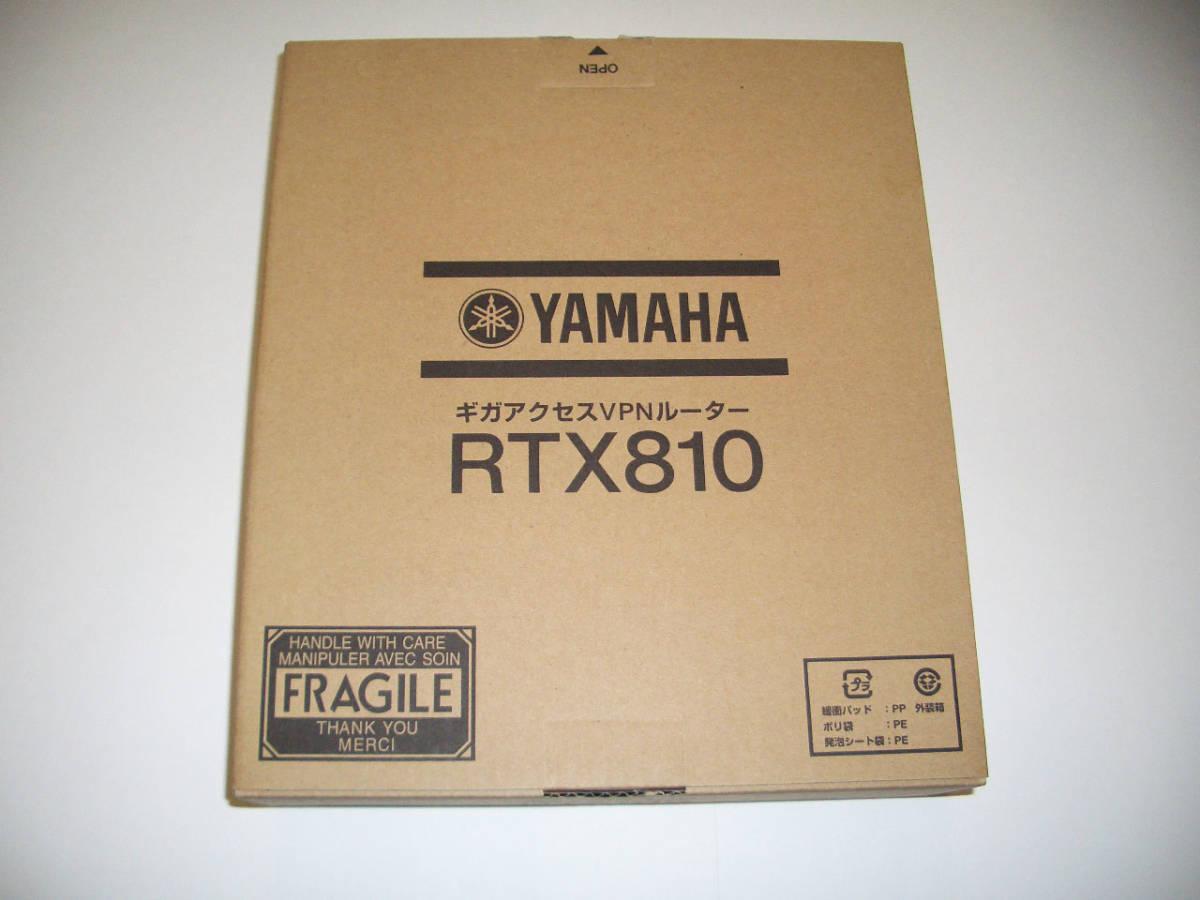 [即決]新品未使用 YAMAHA ギガアクセスVPNルーター RTX810 (送料込)_画像1