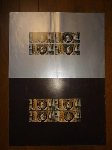 映画パンフレット「2001年宇宙の旅」初版と再映版_画像2