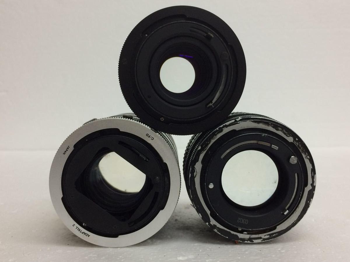 カメラ Canon (キャノン) A-1 レンズ ZOOM FD 35-70mm/50mm TAMRON 90mm テレプラス MC7 reref-d 1022_画像9