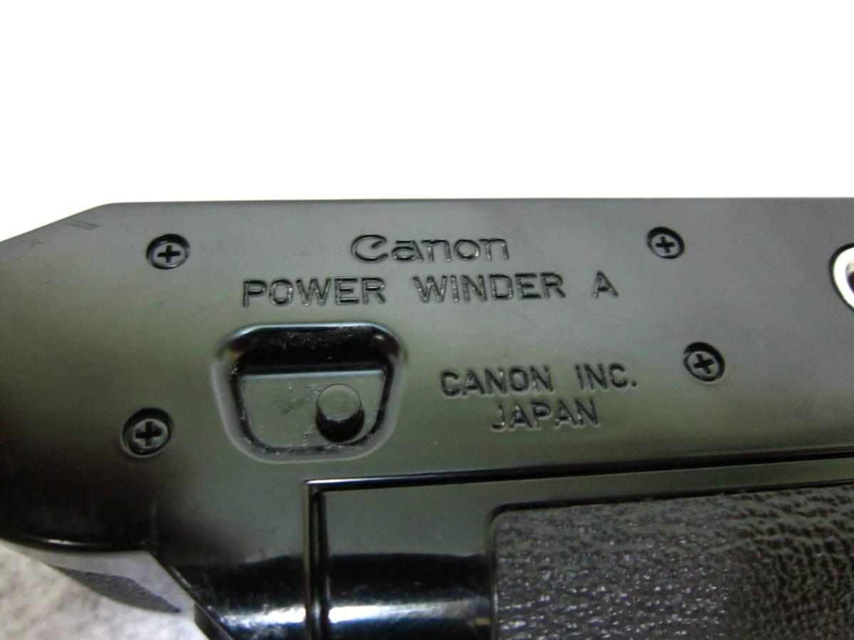 Canon キャノン POWER WINDER A パワーワインダーA A-1/AE-1用 訳アリ品_画像8