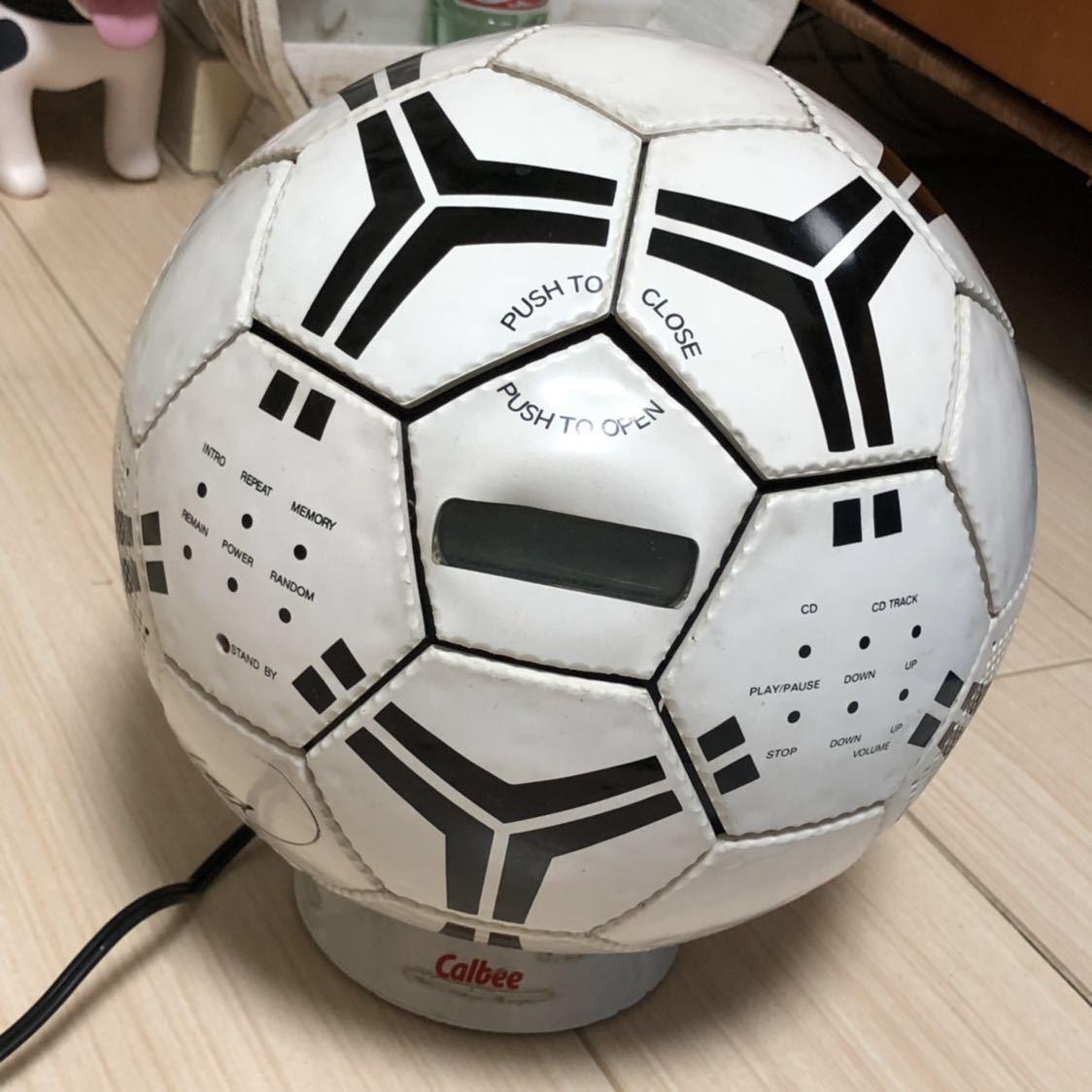 【送料無料】カルビー サッカーボール型CDプレイヤー CDデッキ 限定 非売品 珍品 激レア 希少 オーディオ機器 CDデッキ 中古 動作品