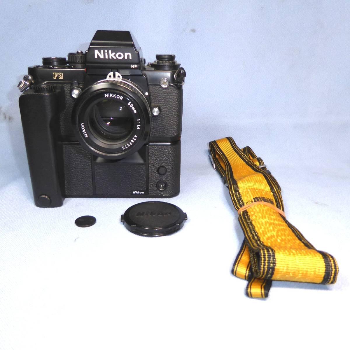★  綺麗  諸動作快調  ★   NIKON    F 3  HP   +   MD - 4   +   NIKKOR   50mm/F1.4   +  NIKON ストラップ