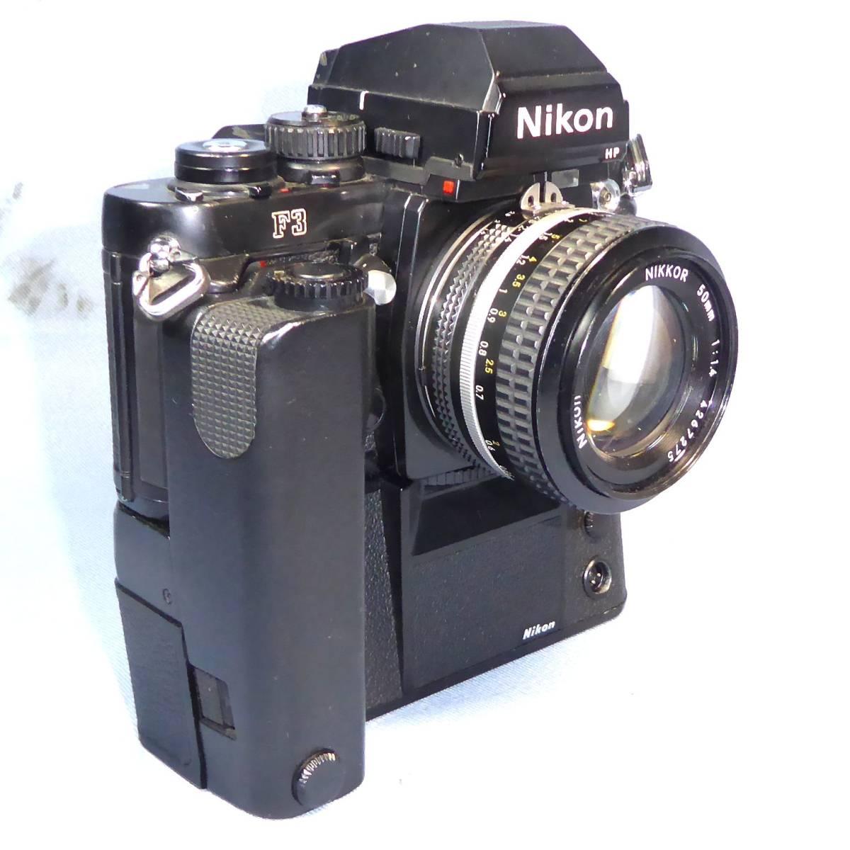 ★  綺麗  諸動作快調  ★   NIKON    F 3  HP   +   MD - 4   +   NIKKOR   50mm/F1.4   +  NIKON ストラップ _画像3