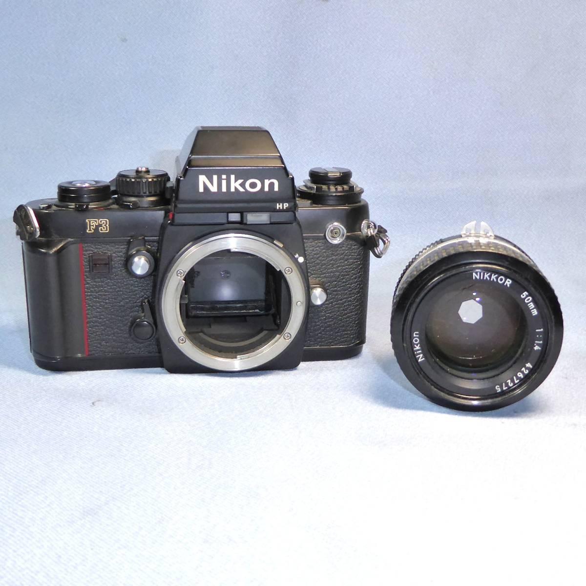 ★  綺麗  諸動作快調  ★   NIKON    F 3  HP   +   MD - 4   +   NIKKOR   50mm/F1.4   +  NIKON ストラップ _画像10