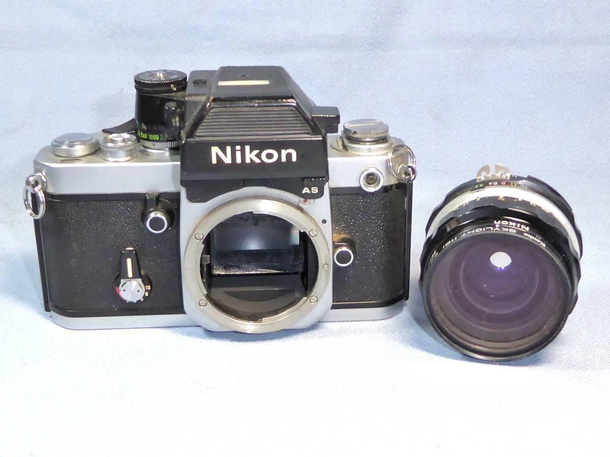 ★  綺麗  メーターOK   ★  NIKON    F 2   +  フォトミック  AS   +    NIKKOR-H  Auto   28mm/F3.5_画像8