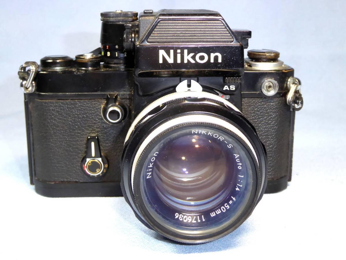 ★  NIKON      F 2   BL    +    AS ファインダー  +   NIKKOR-S  AUTO   50mm/F1.4 _画像2