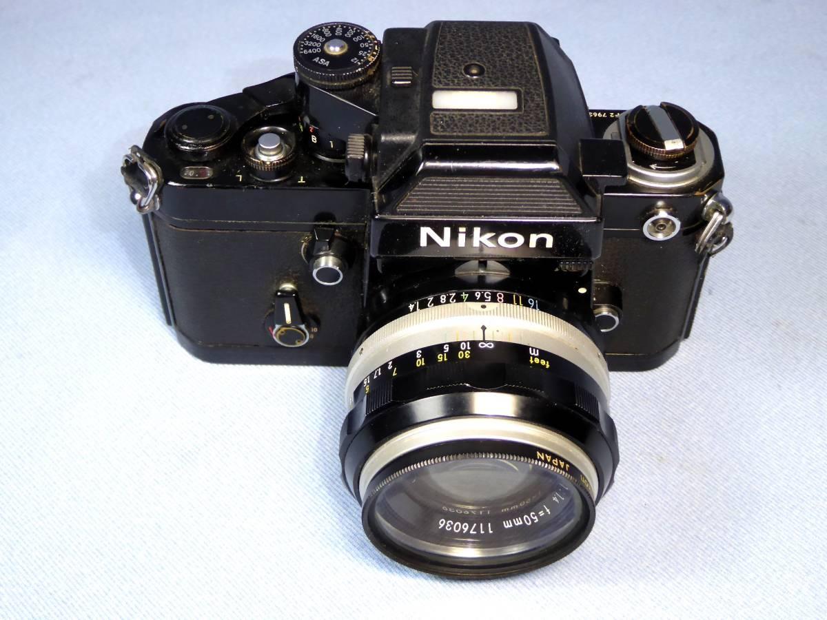 ★  NIKON      F 2   BL    +    AS ファインダー  +   NIKKOR-S  AUTO   50mm/F1.4 _画像3
