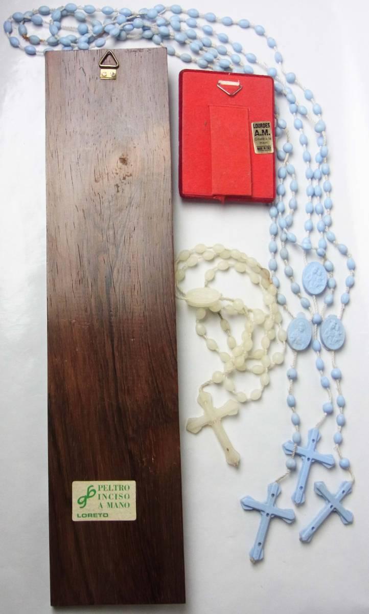 イタリア キリスト磔刑 壁掛け オラトリ― ロザリオ 6点 ビンテージ ITALY 聖母マリア_画像6