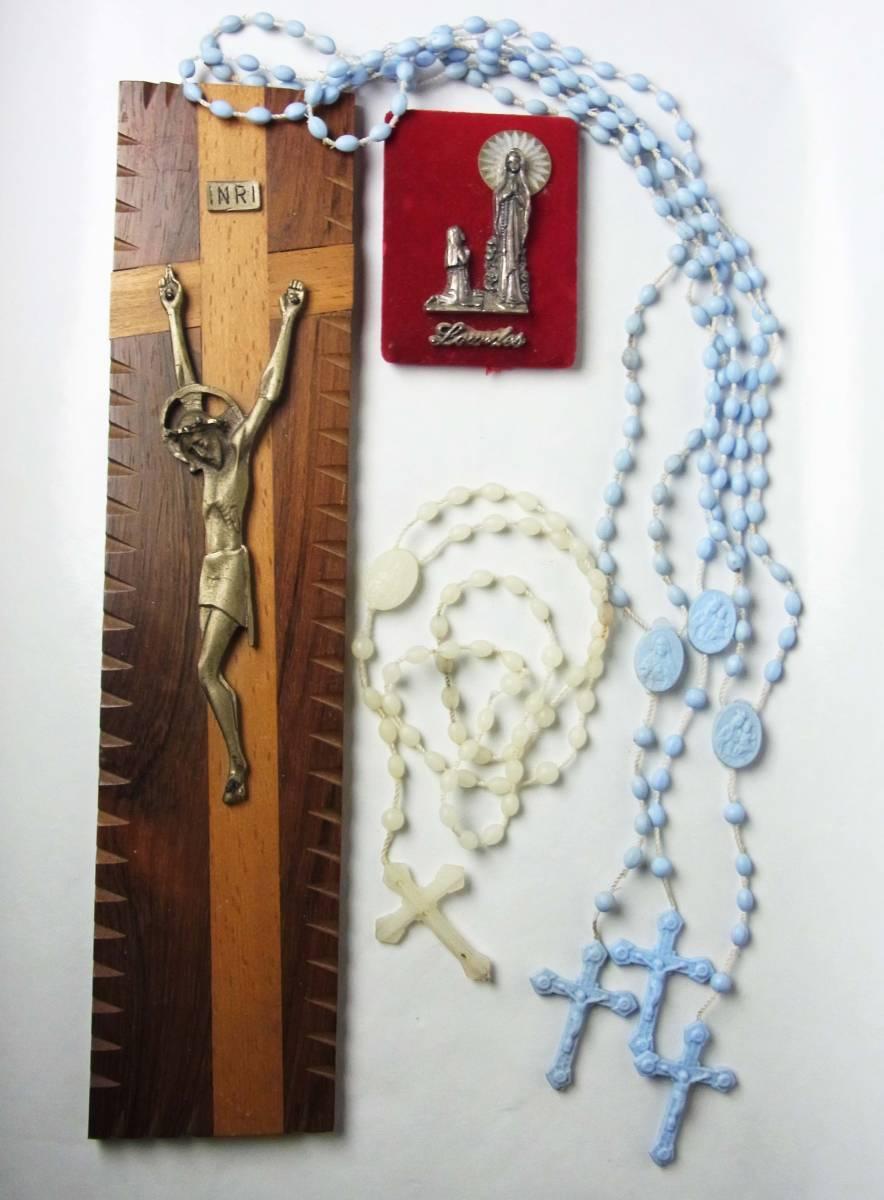 イタリア キリスト磔刑 壁掛け オラトリ― ロザリオ 6点 ビンテージ ITALY 聖母マリア_画像1