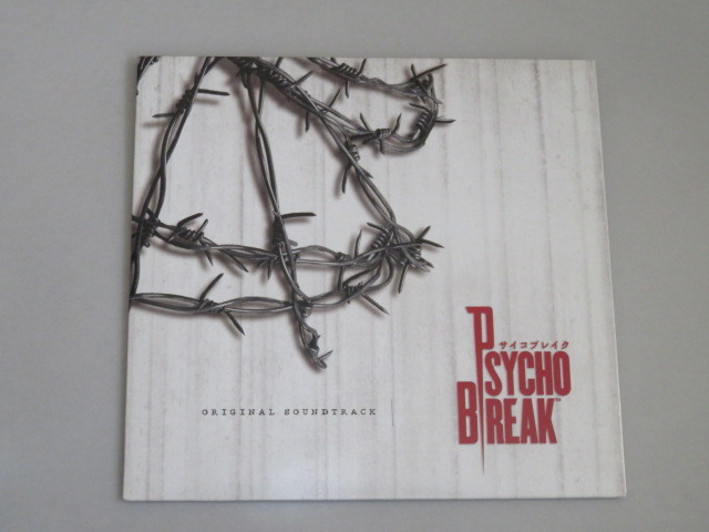 Psycho Break Original Soundtrack reservation privilege CD PsychoBreak ORIGINAL SOUNDTARCK