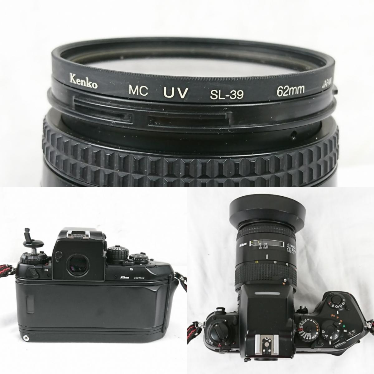 【GK-203】 Nikon ニコン カメラ F4 レンズ AF オートフォーカス Nikon ED AF NIKKOR 80-200mm AF NIKKOR 70-210mm NIKKOR 28-85mm_画像3