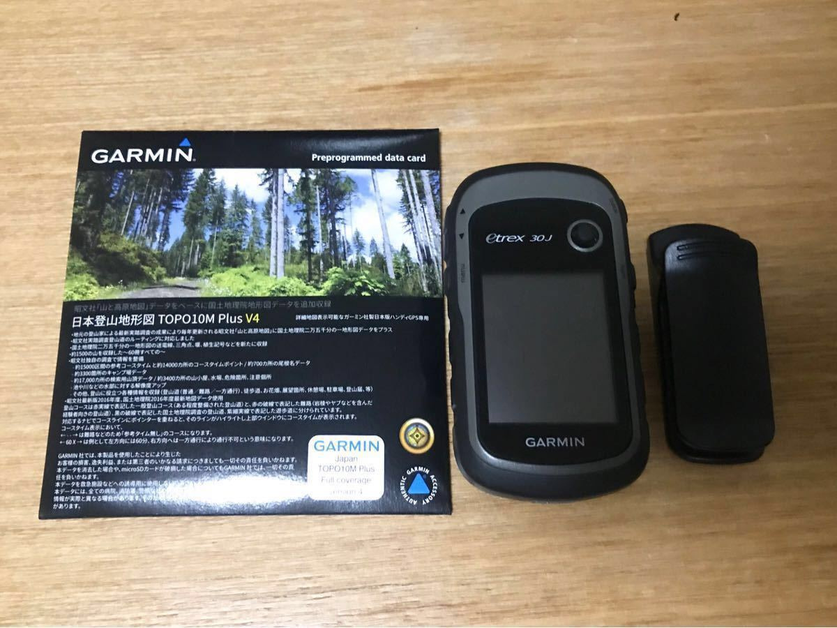 GARMIN eTrex 30J Garmin handy Japan mountain climbing map TOPO10M