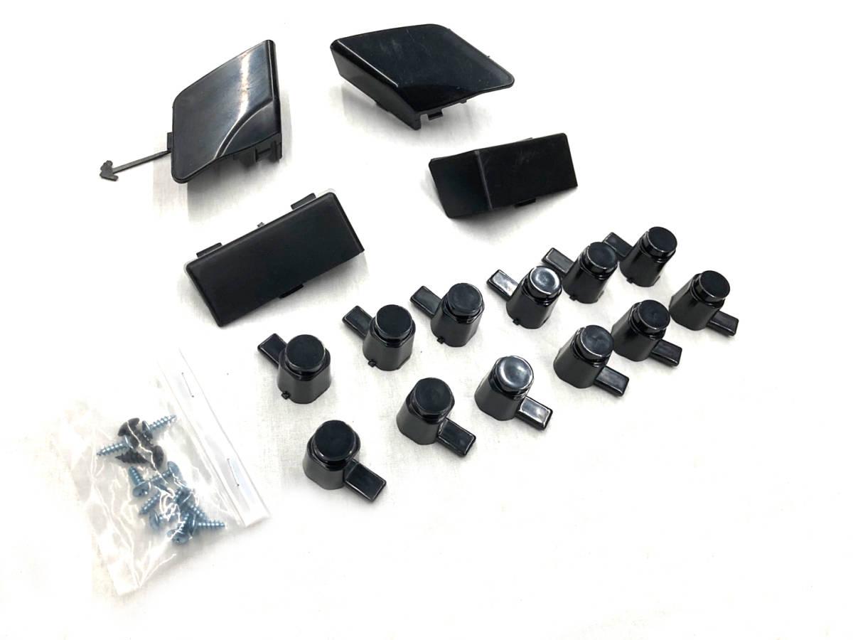 セール!! 高品質 ウレタン製 ベンツ W447 Vクラス フロント(LED) リア(ハイマウント)マフラーカッター グリル FULLセット_画像10