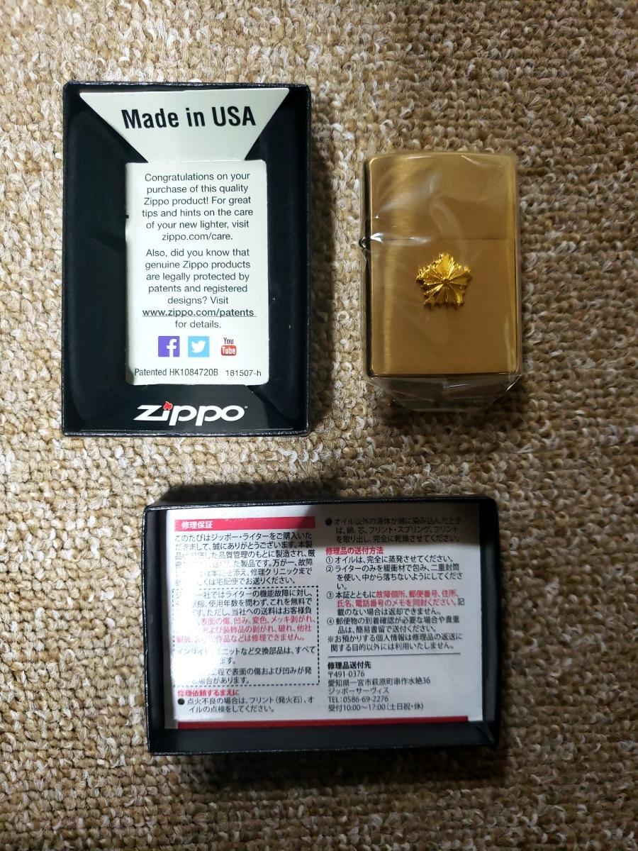 新品 警視庁 限定 ZIPPO ジッポー 未使用品 レア品 警察グッズ USA ゴールド 張り金_画像2
