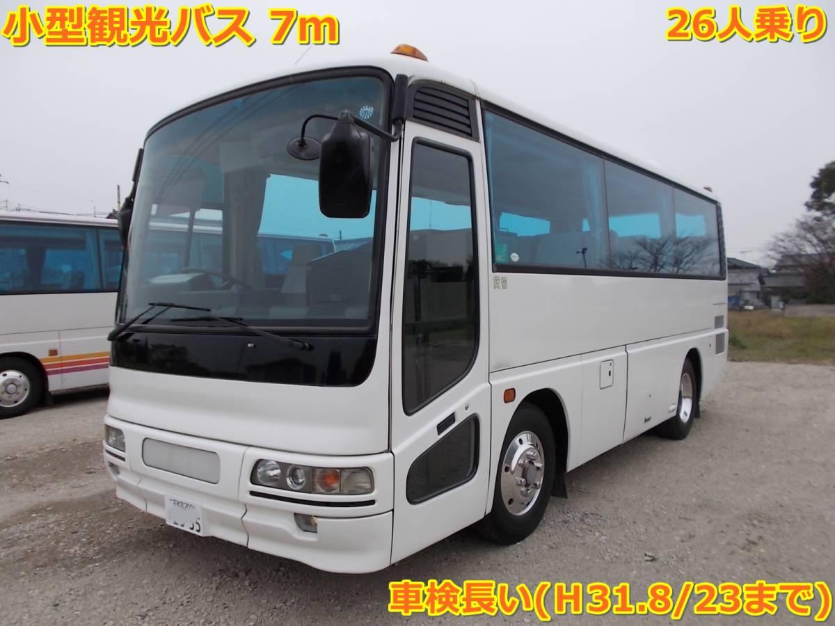 MJ527F 三菱 エアロミディ 7m観光バス 車検付【茨城県古河市】_画像1