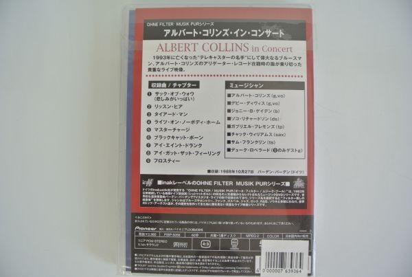 C/ アルバート・コリンズ・イン・コンサート 全盛期の貴重なライブ映像 直輸入盤 日本語解説付 ALBERT COLLINS in concert 未開封品_画像2