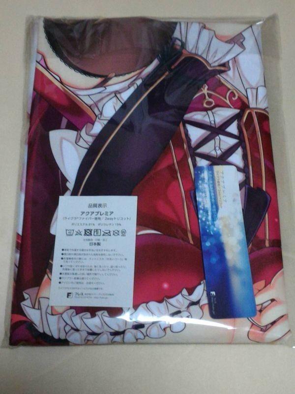 フラワーナイトガール カトレア抱き枕カバー FLOWER KNIGHT GIRL 花騎士 FKG DMM GAMES C93 コミケ93_画像2