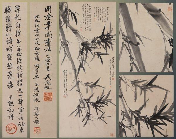 紙本 掛軸 中国近代書画家 共作「張大千 竹図 呉湖帆 尹然 商衍塗題」時代保證 本物保證