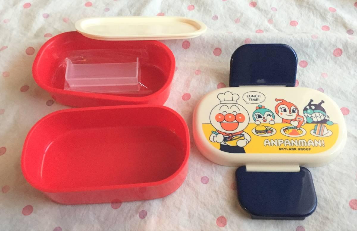 未使用■アンパンマン×すかいらーく オリジナル2段弁当箱◆ランチボックス◆非売品_画像2