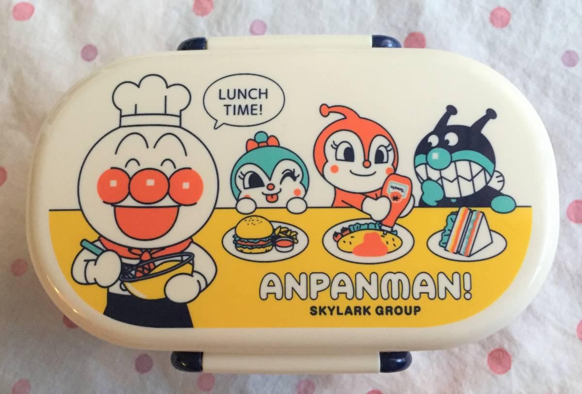 未使用■アンパンマン×すかいらーく オリジナル2段弁当箱◆ランチボックス◆非売品_画像4