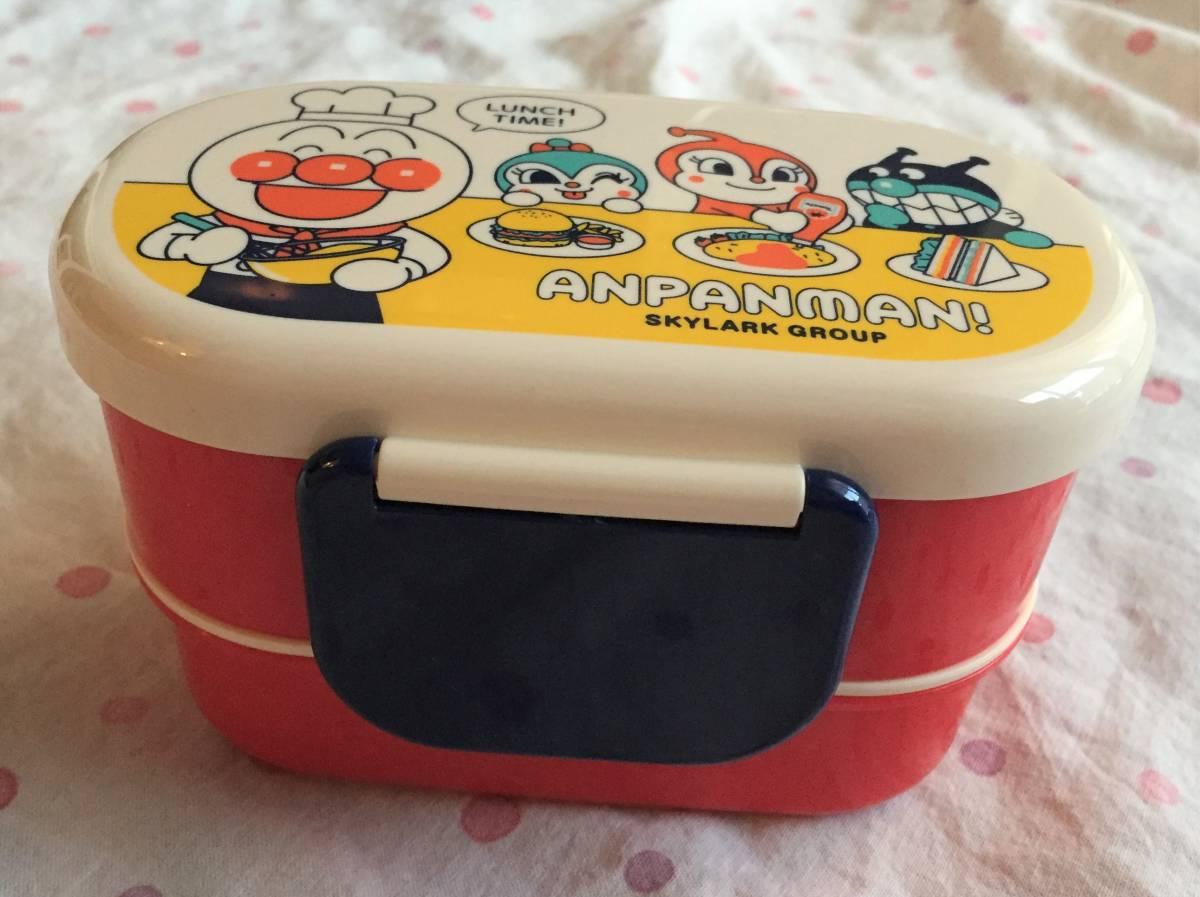 未使用■アンパンマン×すかいらーく オリジナル2段弁当箱◆ランチボックス◆非売品_画像1