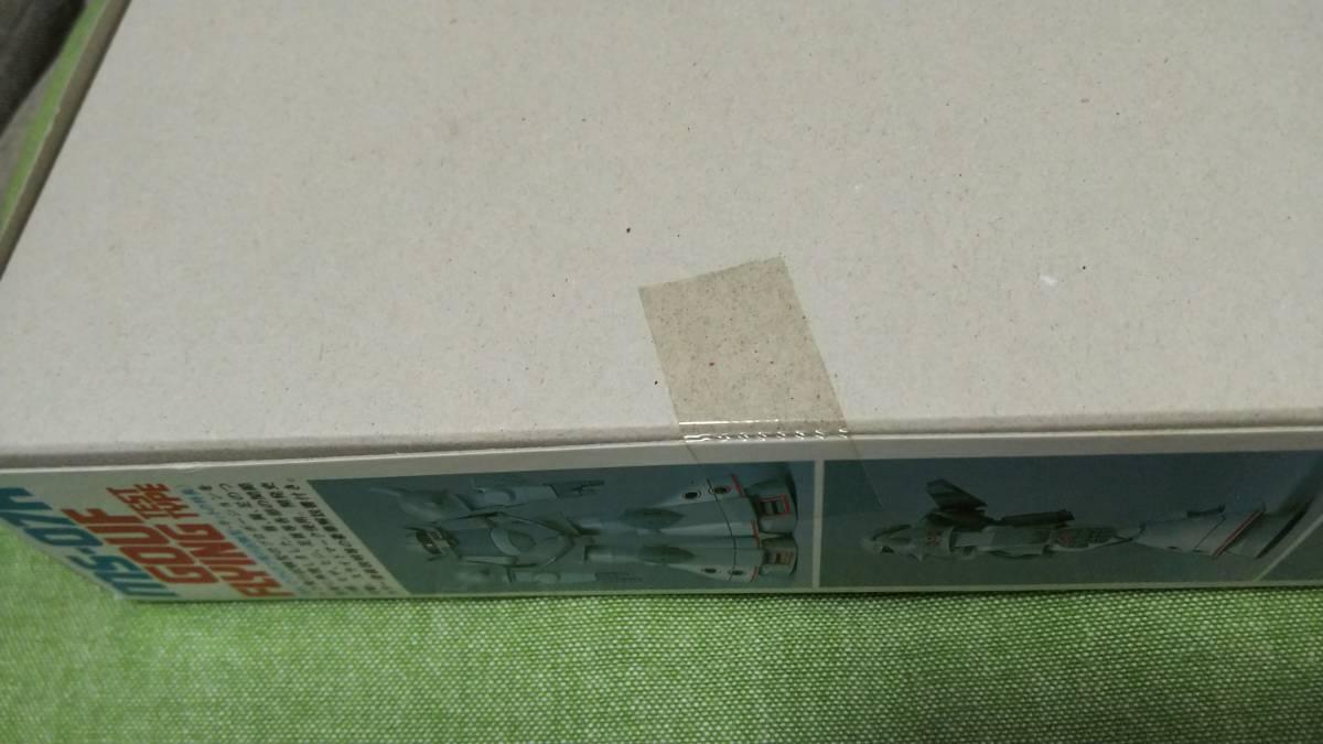 ガンプラ 1/144 MS-07H グフ飛行試験型 未開封 外箱へこみあり_画像5