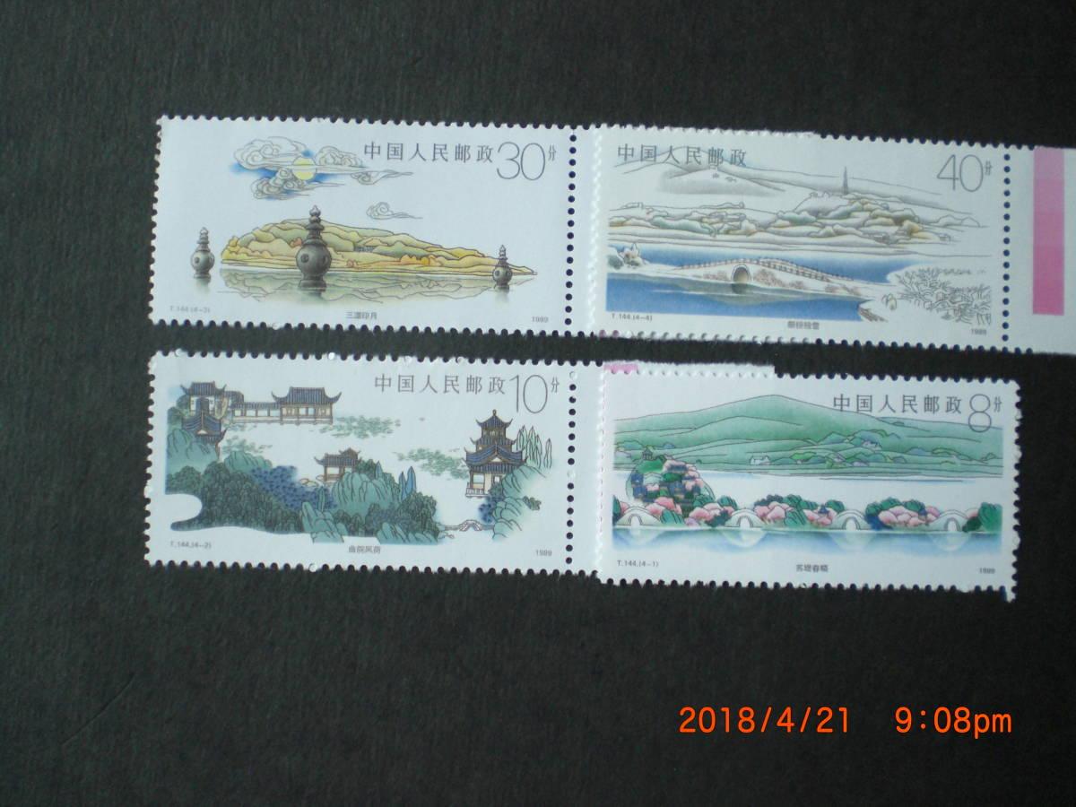 杭州西湖 4種完 未使用 1989年 中共・新中国 VF/NH_画像1