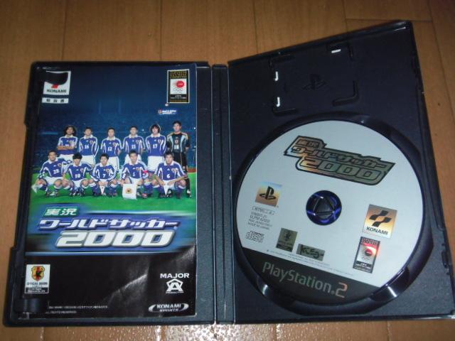 ジャンク PS2 実況ワールドサッカー 2000 即決有 送料180円_画像1