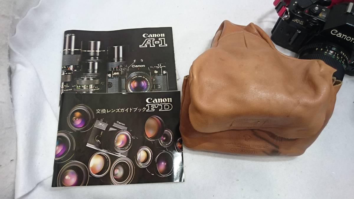 ■カメラ CANON A-1 キャノン 一眼レフ 本体 レンズセット FD 24mm 1:2 FD 35-70mm 1:4 説明書付_画像10
